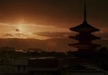 Кадр с фильма Мемуары гейши