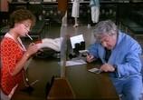 Сцена изо фильма Бонни равно Клайд по-итальянски / Bonnie E Clyde All'italiana (1982) Бонни да Клайд по-итальянски