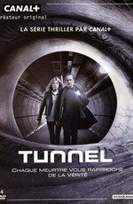 Туннель / The Tunnel (2013)