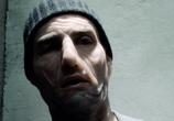 Кадр с фильма Особое заключение