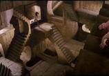 Сцена изо фильма Лабиринт / Labyrinth (1986) Лабиринт
