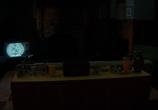 Кадр с фильма Уиджи. Проклятие доски дьявола