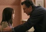 Сцена с фильма Игра на прятушки / Hide and Seek (2005) Игра на прятки