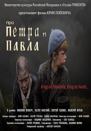 Filmpro ru онлайн скачать