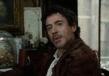Кадр изо фильма Шерлок Холмс торрент 003201 работник 0