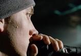 Кадр изо фильма 0 легуа торрент 095200 сцена 0