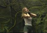 Кадр с фильма Путешествие для центру Земли торрент 06914 сцена 0