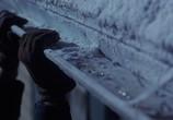 Кадр изо фильма Рождественские перерыв торрент 041347 план 0