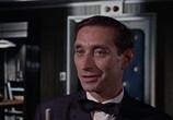 Кадр с фильма Джеймс Бонд. Агент 007 - Из России  со любовью торрент 010395 сцена 0