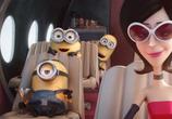 Сцена из фильма Миньоны / Minions (2015)