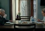Кадр с фильма Елена. торрент 094548 любовник 0