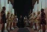Кадр изо фильма Калигула торрент 029029 сцена 0