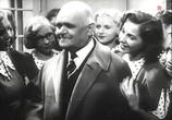 Сцена из фильма Забытая мелодия / Zapomniana melodia (1938) Забытая мелодия сцена 5