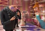 Сцена из фильма Гадкий я 2 / Despicable Me 2 (2013)