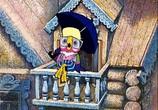 Кадр с фильма Возвращение блудного попугая. Выпуски 0-3 + Сборник мультфильмов торрент 07588 работник 0