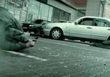 Кадр изо фильма Скольжение торрент 092424 мужчина 0