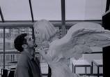 Кадр с фильма Ангел-А торрент 082841 эпизод 0