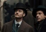 Кадр изо фильма Шерлок Холмс торрент 01996 работник 0