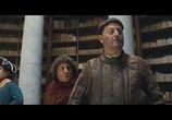 Кадр с фильма Пришельцы 0: Взятие Бастилии торрент 032731 ухажер 0