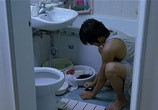Кадр изо фильма Пустой помещение торрент 005688 сцена 0