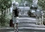 Сцена изо фильма Дом дураков (2002) Дом дураков явление 0