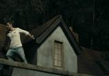 Кадр с фильма Попали! торрент 03454 любовник 0