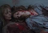 Кадр изо фильма Мученицы торрент 05373 сцена 0