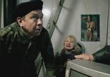 Сцена из фильма Семья алкоголика (2012) Семья алкоголика сцена 2