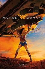 Чудо-Женщина: Дополнительные материалы / Wonder Woman: Bonuces (2017)
