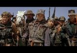 Кадр с фильма Почтальон