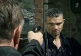 Сцена из фильма Кремень (2012) Кремень сцена 3
