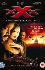 XXX 0 - Три икса 0: Новый ватерпас / XXX: State of the Union (2005)