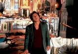 Сцена из фильма Плохой лейтенант / Bad Lieutenant (1992) Плохой лейтенант