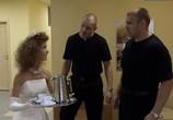 Сцена из фильма Классные мужики (2010) Классные мужики сцена 2