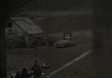 Кадр изо фильма Дорога