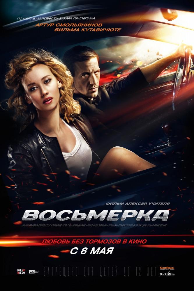 Скачать русские фильмы в ави формате