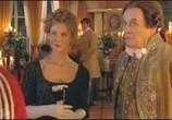 Сцена из фильма Адъютанты любви (2005) Адъютанты любви сцена 3