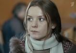Сцена с фильма Пропавший помимо проводить (2010) Пропавший помимо направлять сценическая площадка 0