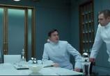 Кадр изо фильма Золотой компас торрент 018903 люди 0