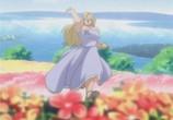 Сцена изо фильма Стальной алхимик / Fullmetal Alchemist (Hagane no renkinjutsushi) (2003) Стальной алхимик картина 0