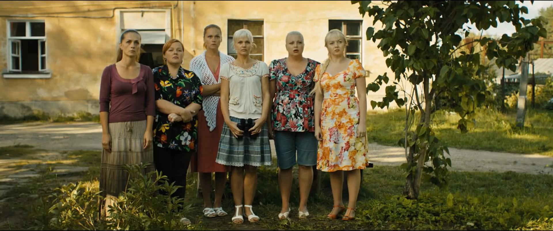 Любовь Без Правил Фильм 2011