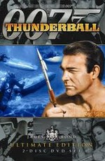 Джеймс Бонд 007: Шаровая разряд / James Bond 007: Thunderball (1965)