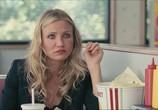 Сцена изо фильма Очень плохая училка / Bad Teacher (2011)