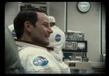 Кадр изо фильма Аполоша 08 торрент 03754 мужчина 0