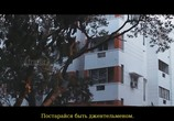 Сцена из фильма Кабадам / Kabadam (2014) Кабадам сцена 6