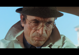 Кадр изо фильма Спасите Конкорд