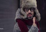 Кадр с фильма Новогодний венчание торрент 045815 ухажер 0