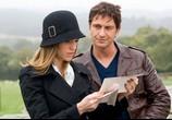 Сцена из фильма P.S. Я люблю тебя / P.S. I Love You (2008) P.S. Я люблю тебя