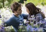 Сцена изо фильма Сумерки. Сага. Затмение / The Twilight Saga: Eclipse (2010) Сумерки. Сага. Затмение случай 06