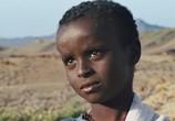 Кадр изо фильма Цветок пустыни торрент 06641 люди 0